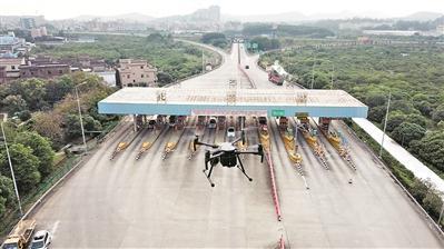 广州五一期间试行无人机空中巡逻协助快处快赔