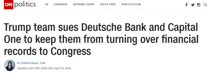 两家银行将再次被起诉。! 为了防止被调查,特朗普的团队起诉了两家大银行。