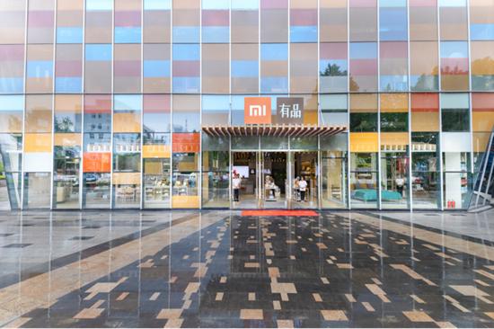 小米有品全球首家商业旗舰店在合肥开门迎客