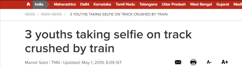 悲惨的! 三名印度青年在铁轨上自拍,被火车压死。