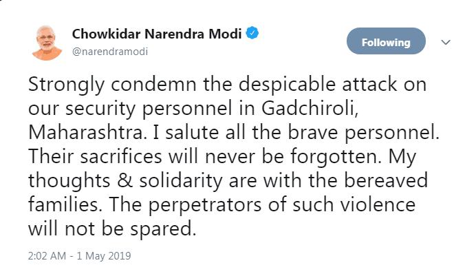 十五名印度警察在一次炸弹袭击中丧生。 莫迪立即谴责他们卑鄙。!