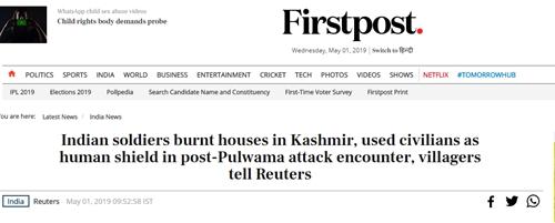 """印度军方被指控使用平民作为""""人盾"""":绝不"""