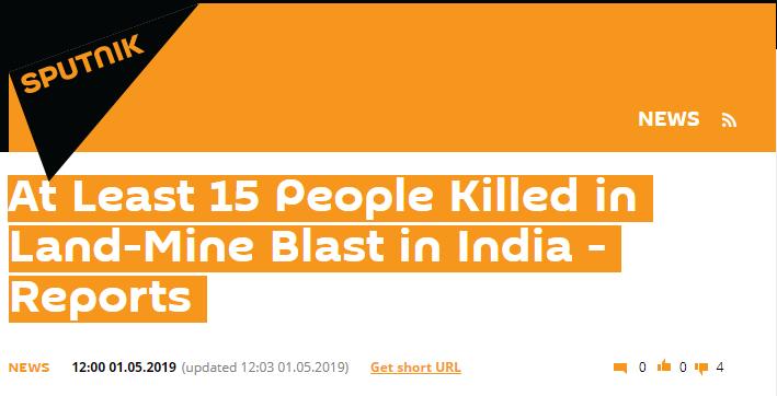印度安全部门人员遭遇地雷爆炸 至少有15人?#21171;? style=