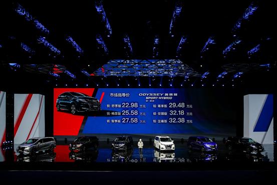 MPV新势力 奥德赛锐·混动上市售22.98万元起