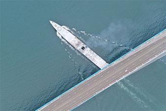 俄参加中国海军海上阅兵军舰抵达符拉迪沃斯托克
