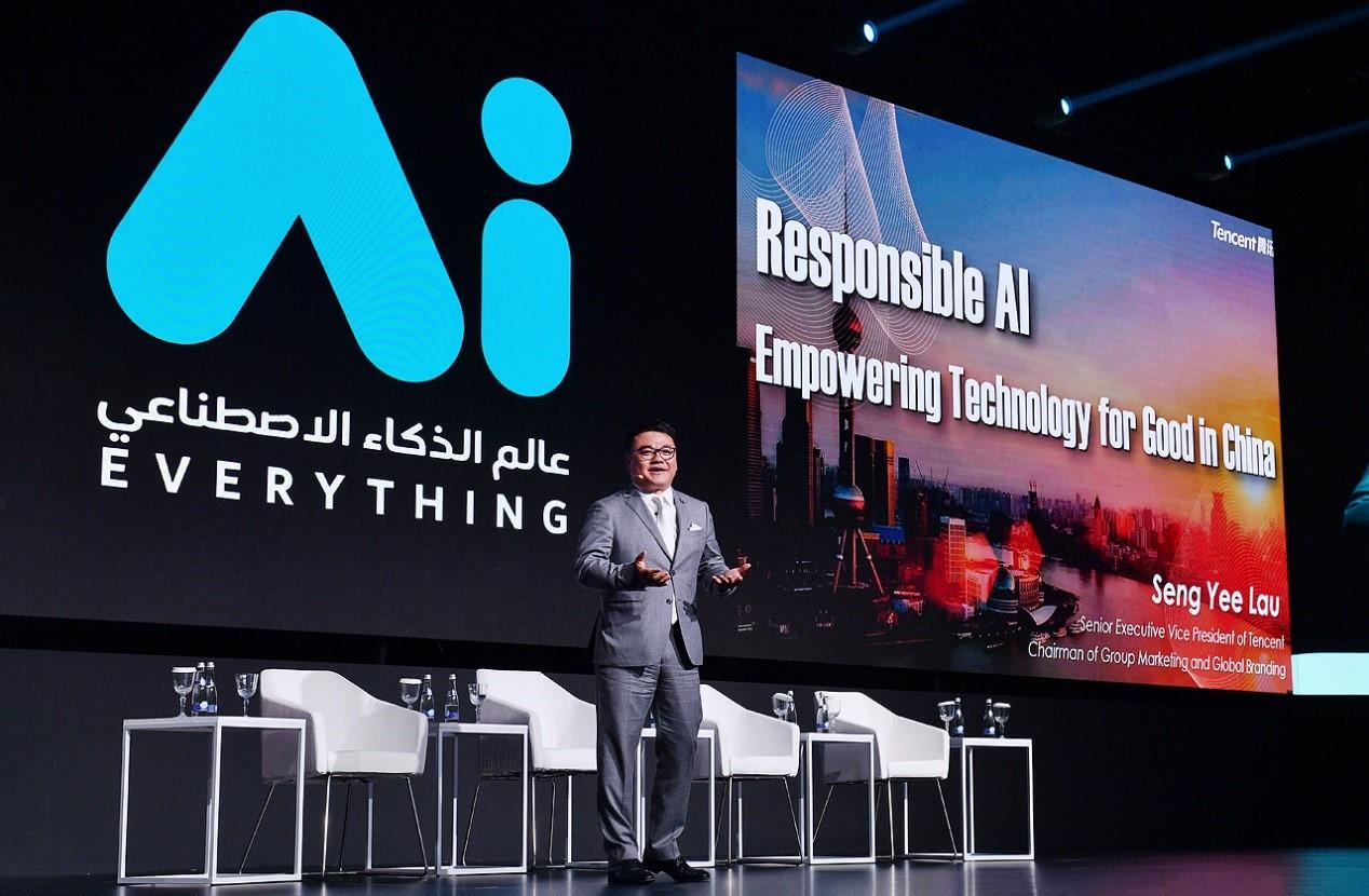 腾讯副总裁刘胜义:AI向善  科技向善