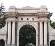 清华登顶亚洲大学冠军