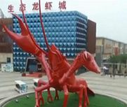 小龙虾让食客化身为游客