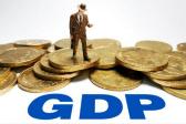 一季度我国单位GDP能耗同比下降2.7%