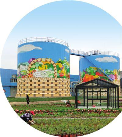 北京世园会正式开园 展现世园之旅的奇妙和魅力