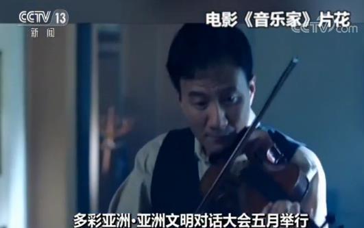 【多彩亚洲·亚洲文明对话大会】亚洲电影合拍带动电影整体向好