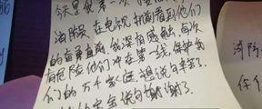 杭州动漫节上这张小纸条火了!