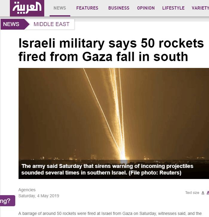 快讯!以色列军方:拦截数十枚来自加沙地带的火箭弹