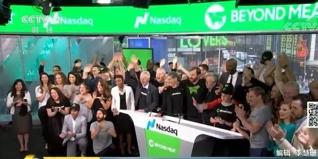 """这家公司上市首日暴涨163%!比尔·盖茨、莱昂纳多都盯上这块""""肥肉"""",下一个风口来了"""