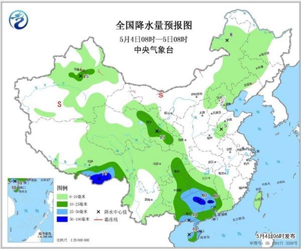 北方局地降温超10℃ 南方迎较强降雨