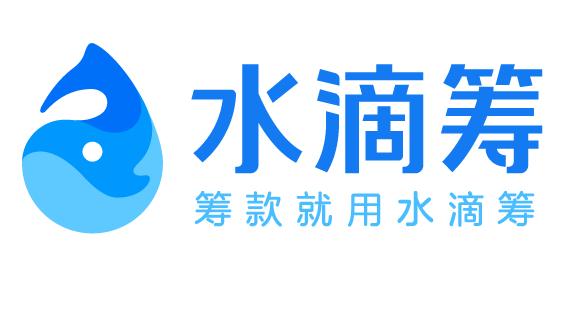 水滴筹官方回应德云社吴鹤臣百万众筹:筹款已停