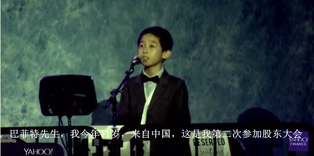 """11岁中国男孩和89岁巴菲特探讨""""人性""""  网友:我11岁时还在""""抄作业"""""""