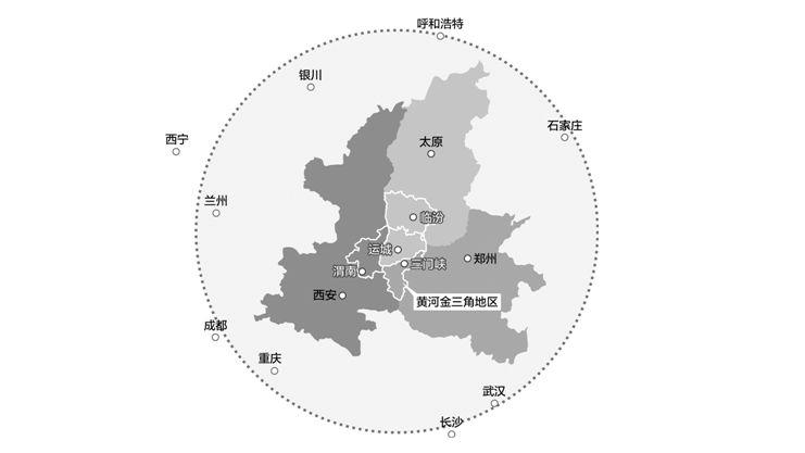 """晋陕豫打造""""黄河金三角""""提速"""