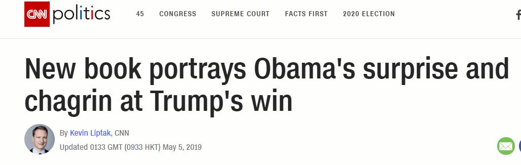 美媒:奥巴马对特朗普赢得大选感到震惊,然后指责了希拉里