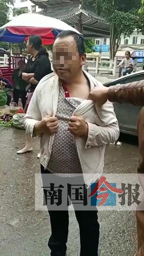 广西三江男子当街拐卖儿童?警方:涉猥亵儿童当场被群众控制