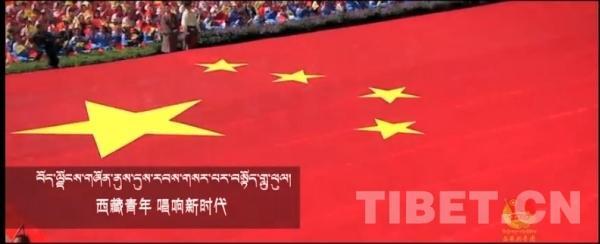 迎百年五四,西藏青年唱响新时代