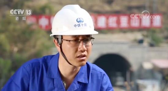 中铁十局大临铁路项目部司理 赵宇: