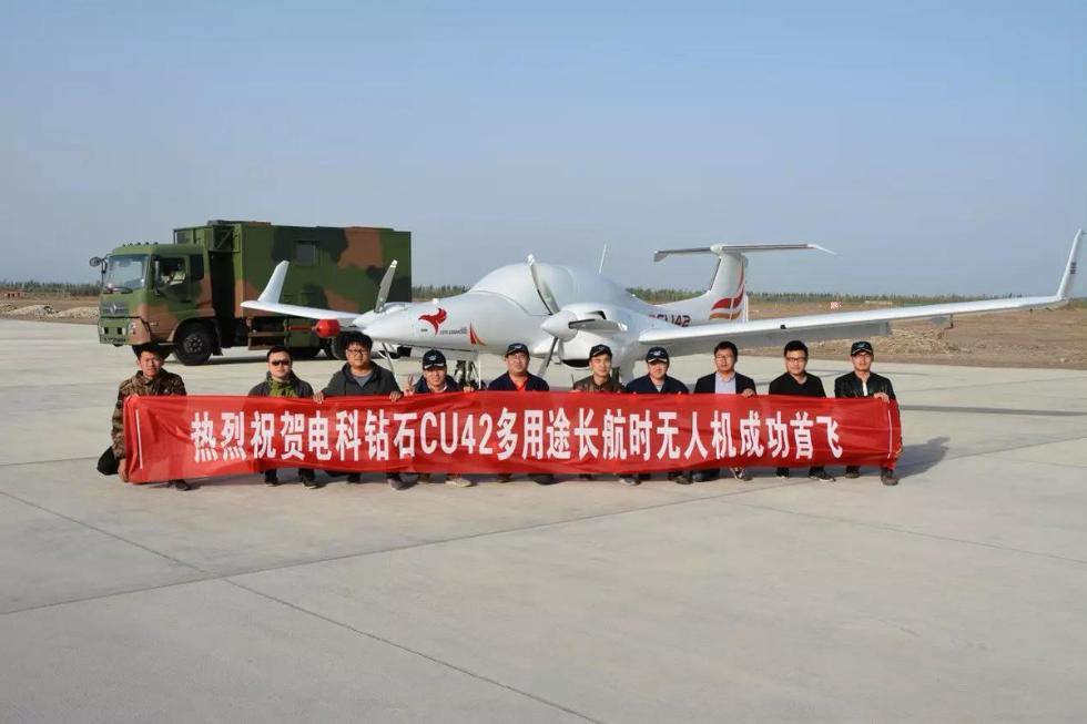 用有人机改装电科CU42无人机试飞成功