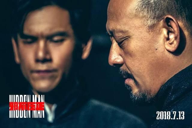 时隔25年,姜文不仅要拍电视剧了,而且还参演了这部Netflix新剧