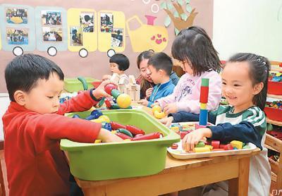建設普惠性幼兒園 千方百計擴大學前教育供給總量