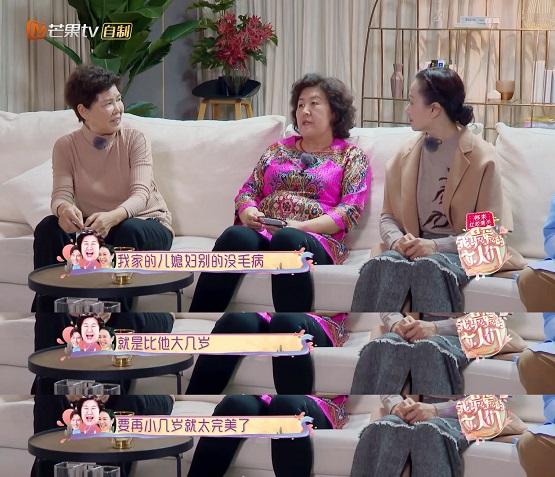 张伦硕妈妈太耿直 网友称其嫌弃钟丽缇年龄