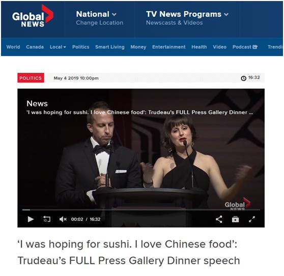 """又""""口误""""了?特鲁多:想吃寿司,我爱中国食物"""