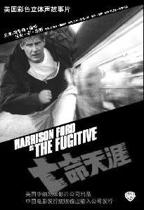 """进口电影来华""""淘金史"""""""