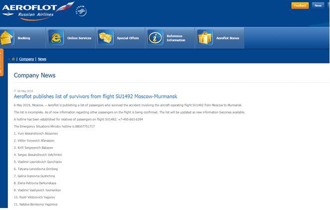 客机紧急迫降37人幸免于难,俄航公布幸存者名单