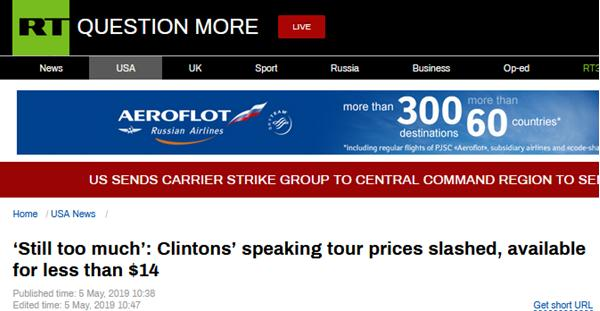 只要6美元,就能看克林顿夫妇演讲!网友:还是贵