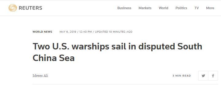 挑衅!美两艘导弹驱逐舰擅闯南沙,进入我岛礁12海里
