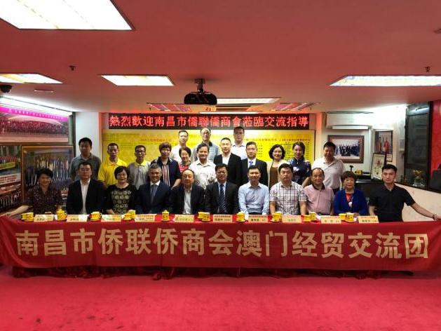 第十届世界缅华同侨联谊大会举行