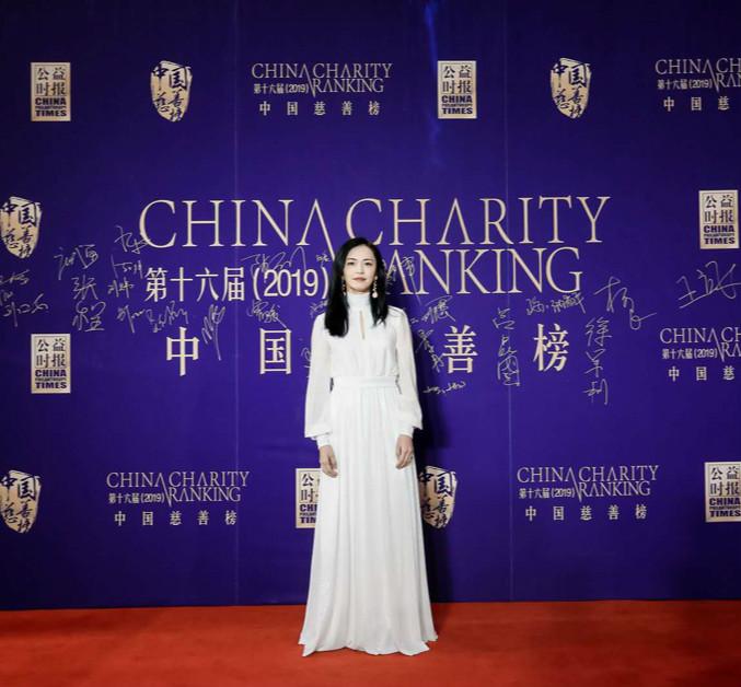 第十六届(2019)中国慈善榜在京发布,收录年度大额捐赠276亿元,再创新高