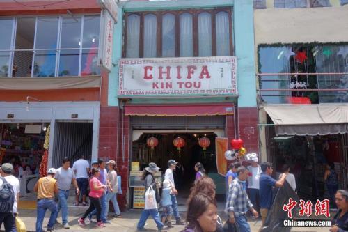 资料图片:中餐馆。