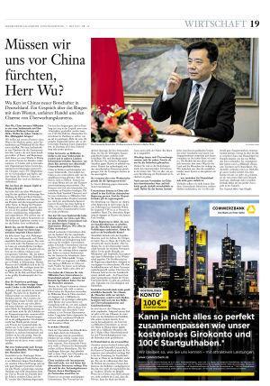 """这个一问一答厉害了,中国驻德国大使""""舌战""""德媒"""