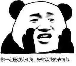 人死后,QQ微博微信支付宝……可以传家吗?