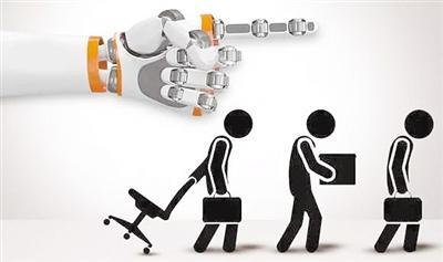 美电商巨头 借助人工智能解雇低效率员工