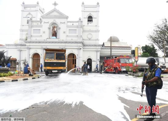 恐袭后加强安保 斯里兰卡政府呼吁民众上交刀剑