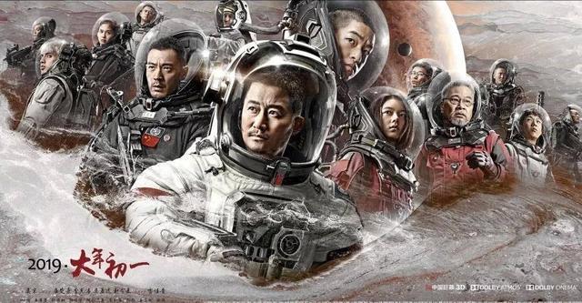 吴京成为中国首位百亿影星,沈腾表示不服