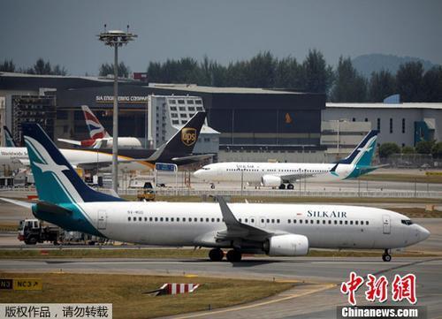 外媒:波音2017年已知737 MAX机型安全系统有故障