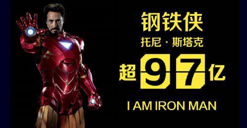 没想到啊!第3个破中国100亿票房的美国人,竟然是他!