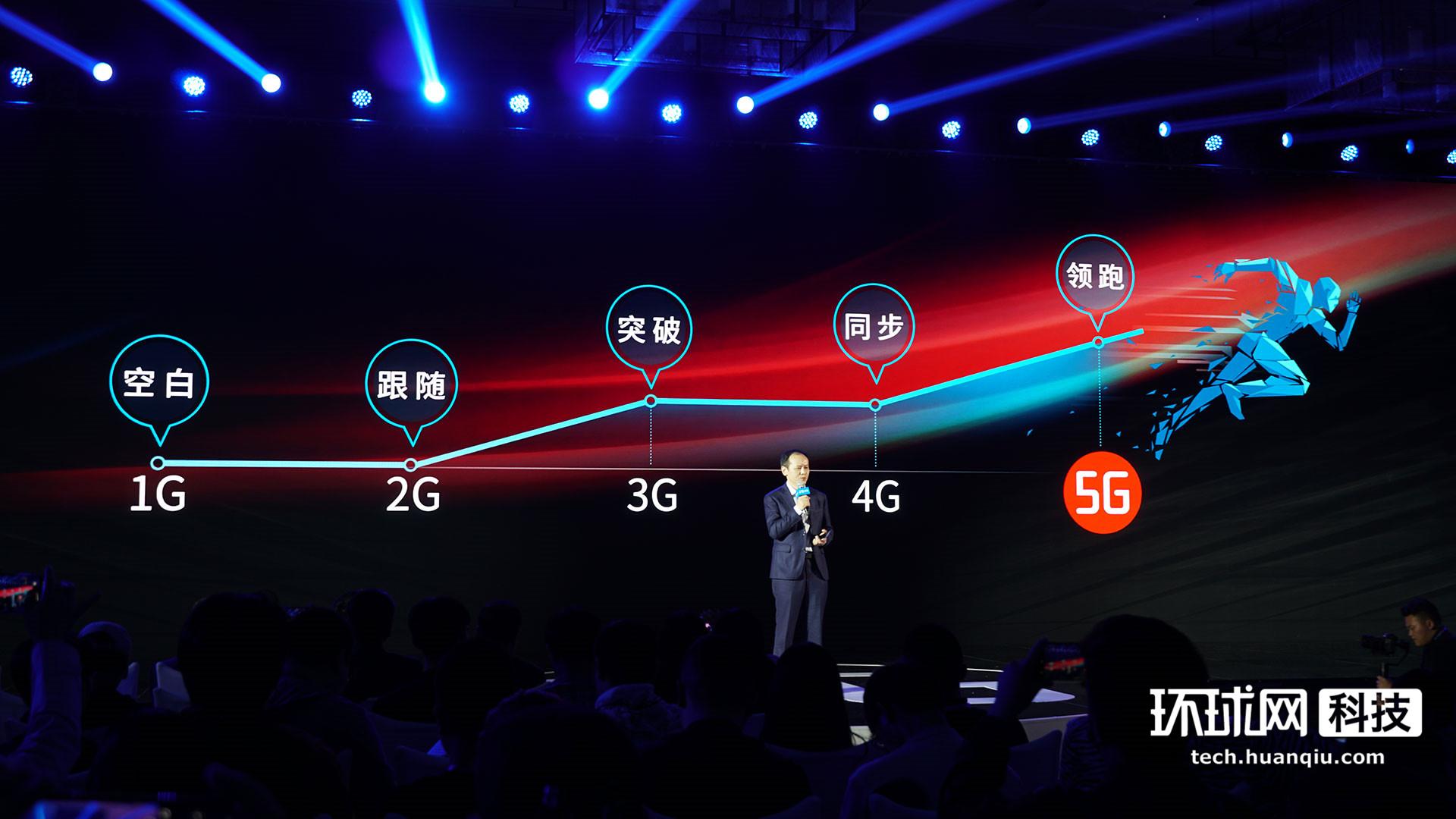 中兴终端事业部CEO徐锋也表示:中兴天机Axon 10 Pro
