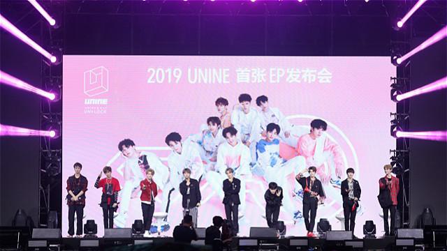 UNINE成团首专《UNLOCK》解锁青春无限潜能
