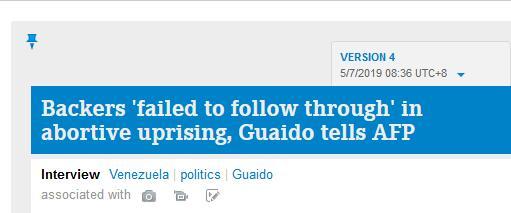 """再次""""检讨""""?!瓜伊多:我的支持者在""""起义""""中未能坚"""