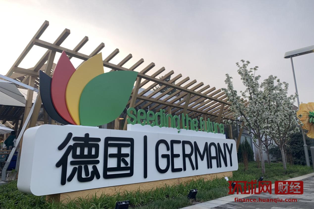 拉美青年官员:港珠澳大桥彰显中国开放合作精神