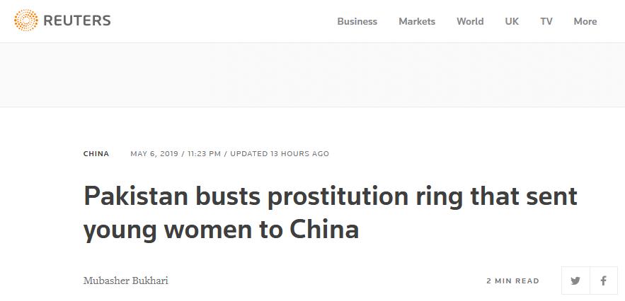 巴基斯坦抓捕8名中国人,涉嫌诱骗年轻女性跨国卖淫